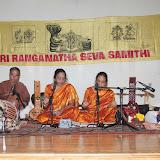 Brahmotsavam 09 Day2 Bombay Sisters Concert