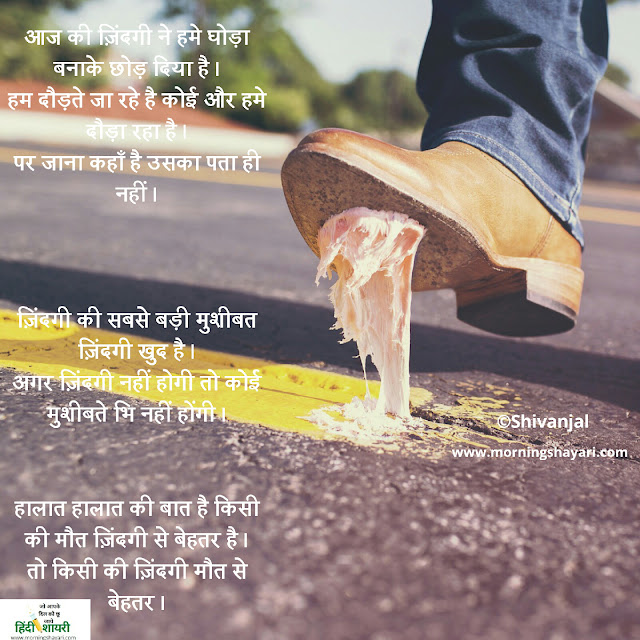 [ज़िंदगी] पर शायरी  Shayari on [zindagi],zindagi shayari image shayari on zindagi ki haqeeqat images zindagi sad shayari image life shayari images zindagi se pareshan images shayari on life in hindi with images zindagi images shayari zindagi shayari in hindi image
