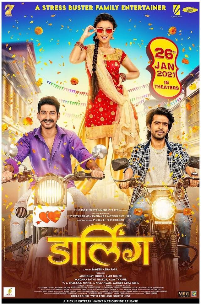 Darling Marathi Movie   Darling Movie Watch Online   Story  Cast  Releasing Date