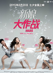 Bride Wars Hong Kong Movie