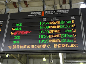 DSC04127.JPG