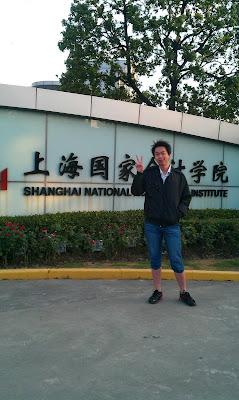 Shanghai National Accounting Institute, 200 Panlong Rd, Qingpu, Shanghai, China