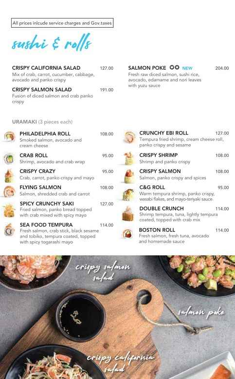 منيو مطعم كاسبر اند جامبينيز 6