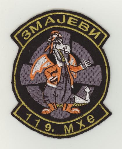 SerbianAF 119 MHE.JPG