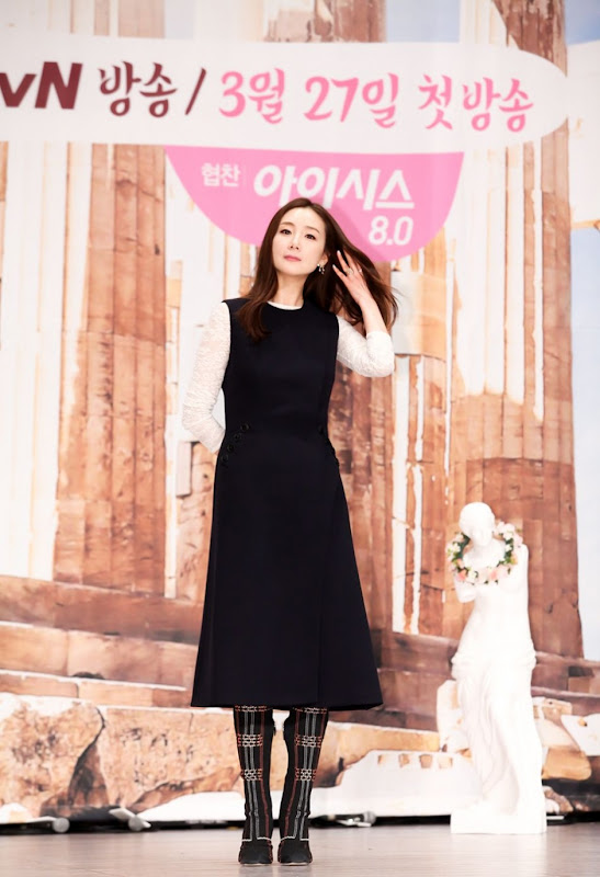 Choi Ji Woo Korea Actor