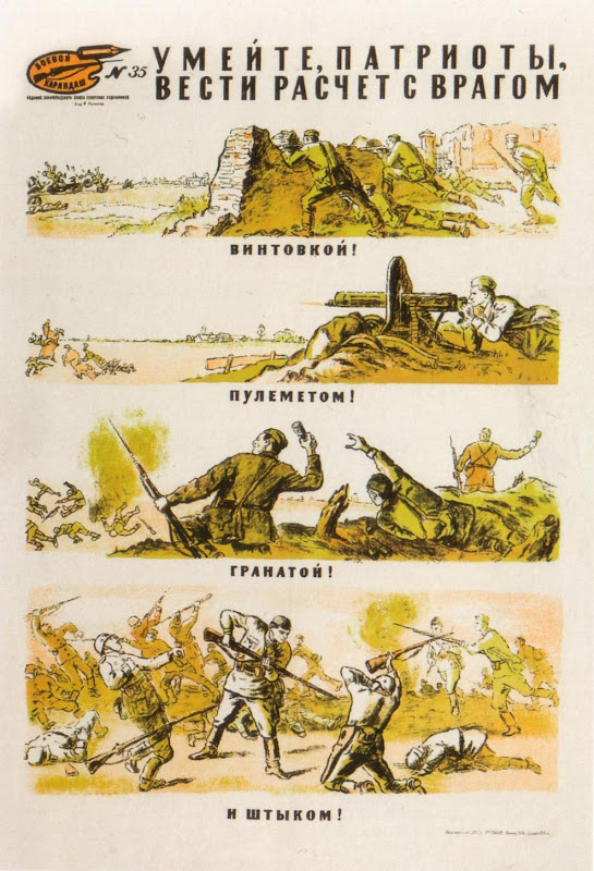 Behind The Iron Curtain: Siege of Leningrad In Posters