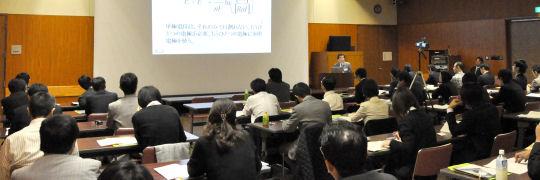 BASセミナー2009 第2回 「電気化学計測の基礎」 元東京大学工学部 助教授 渡辺 訓行 先生