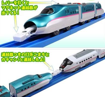 mô hình Bộ tàu hỏa Shinkansen Hayabusa và nhà ga quay xe Tomica Station Rotary có phần mở rộng