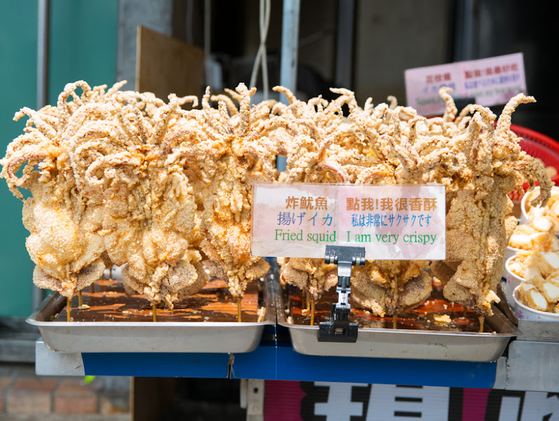 photo of a display of giant fried squid
