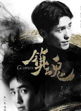 Guardian China Web Drama