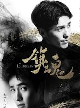 Guardian China Drama