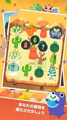 Pocket Plants - ウォーキング ゲーム、万歩計 ゲーム、歩数計 ゲームのおすすめ画像4