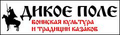 www.dikoepole.com