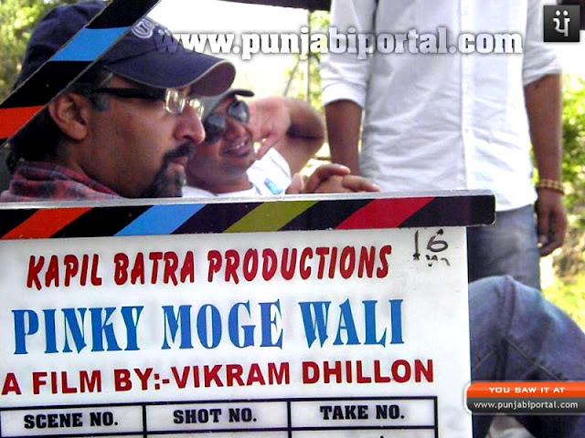 pinky moge wali neeru bajwa gavie chahal geeta zaildar ks makhan punjabi movie 2012