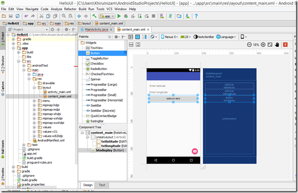 the-android-studio-project-folder