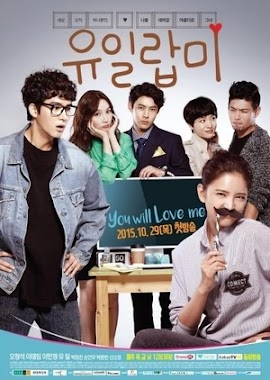 Em Phải Yêu Anh (HTV9)