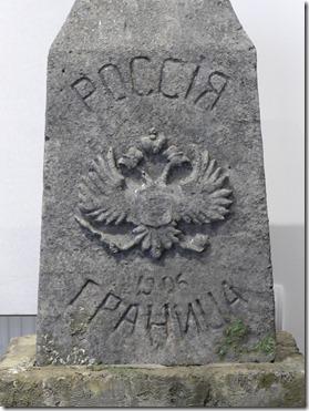 memorial pobedy 3