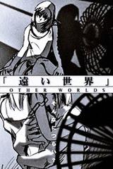 Tooi Sekai (Makoto Shinkai)