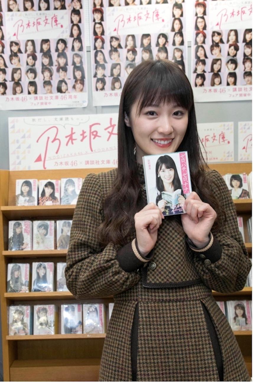 takakazu014.jpg