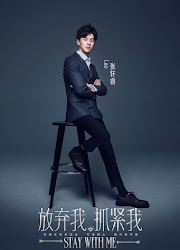 Derek Chang / Zhang Xuanrui China Actor