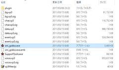 SnapCrab_NoName_3P-0015