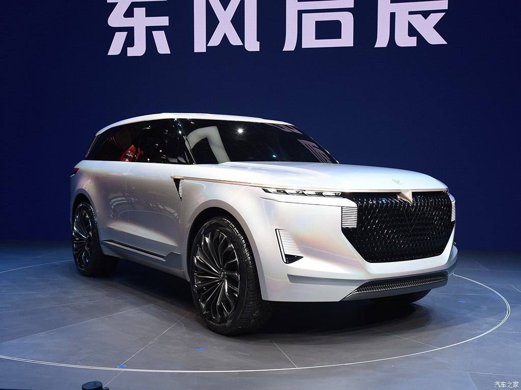 Dongfeng Nissan Venucia The X Concept