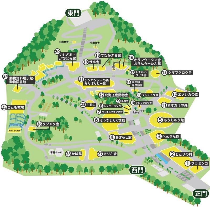 旭山動物園map