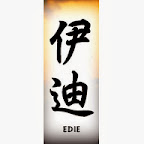 edie - tattoos ideas