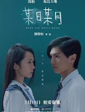 When Sun Meets Moon Hong Kong Movie