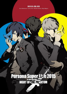 [TV-SHOW] 目黒将司 – PERSONA SUPER LIVE 2015 ~in 日本武道館 -NIGHT OF THE PHANTOM- (2015/08/26)