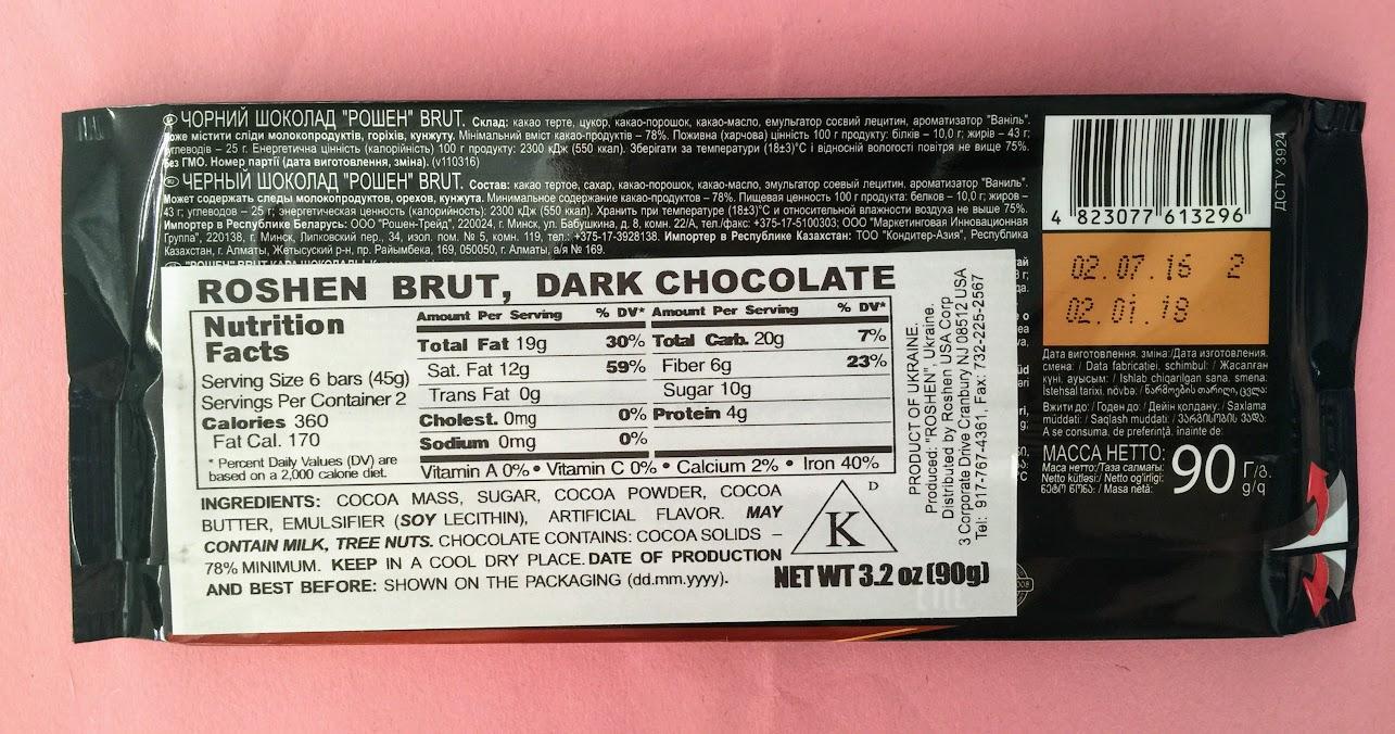 78% roshen brut bar back