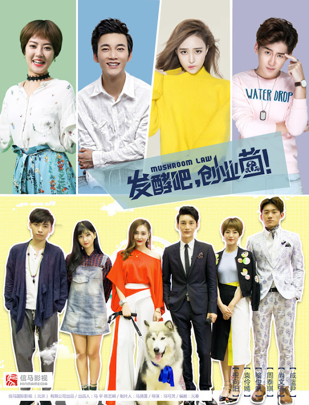 Mushroom Law China Web Drama