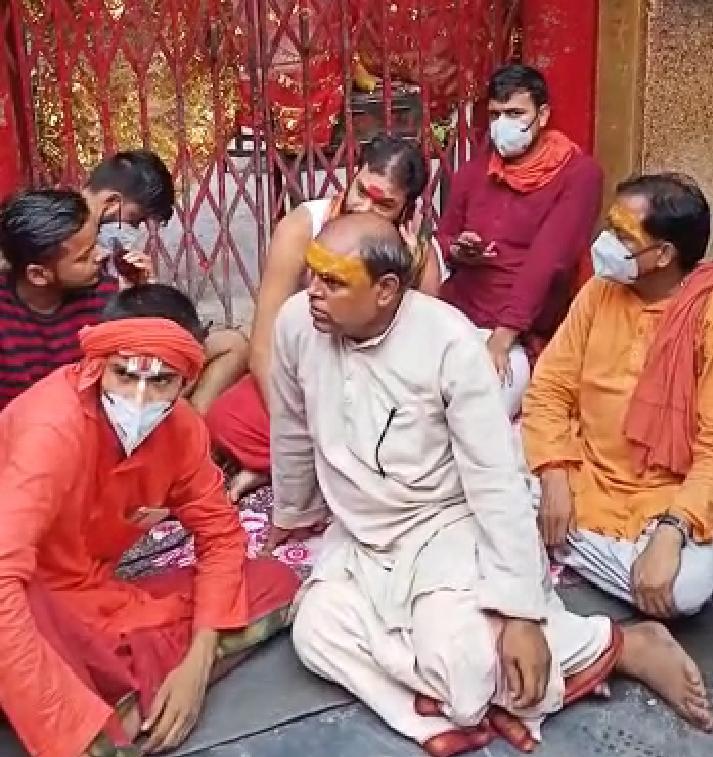 आरा : बिहार सरकार के फैसले से नाराज आरण्य देवी मंदिर के महंत टीम के साथ अनिश्चितकालीन धरना पर बैठे