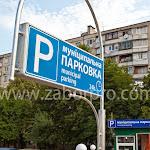 Ограждение парковки (43).jpg