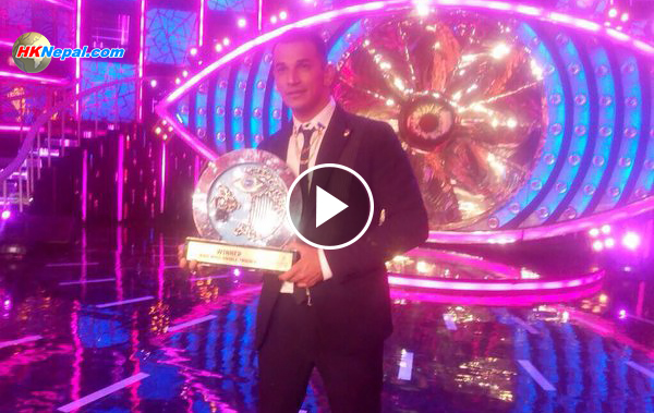 Bigg Boss Season 9 Grand Finale | Jan 23, 2016