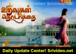 Uravugal Thodarkathai 31-07-2015 Episode 1154 full video today 37.7.15 | Vijay Tv Shows Uravugal Thodarkathai 31st July 2015 at srivideo