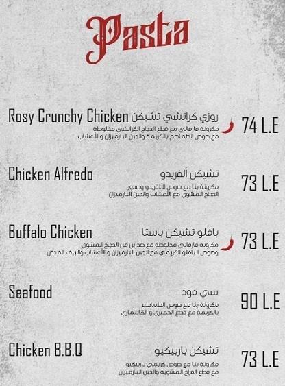 منيو مطعم الشيف 2