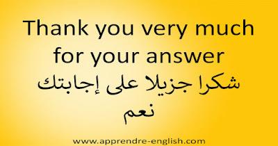 Thank you very much for your answer شكرا جزيلا على إجابتك نعم