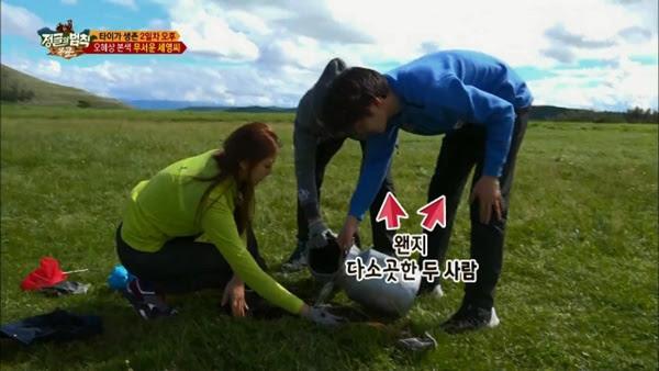 박세영 쥐사냥