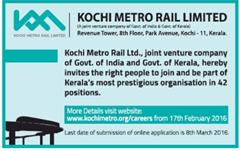 Kochi Metro Rail Careers 2016