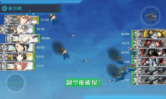 艦これ_2期_2-4_016.png