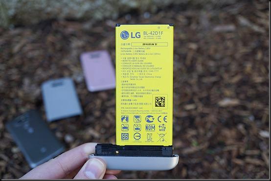 fitur smartphone android yang cukup menarik
