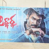 Siddhartha Movie Teaser Launch