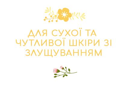 Комплекс средств №4
