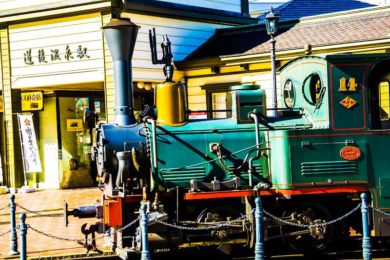Dogo Onsen (Dogo Hot Springs), Botchan train 2