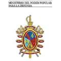 Resolución mediante la cual se designa al Contralmirante William Ricardo Moreno Vanegas, como Jefe del Complejo Naval de Soporte Operacional de la Dirección de Apresto Operacional del Segundo Comando y Jefatura de Estado Mayor, de la Comandancia General de la Armada Bolivariana
