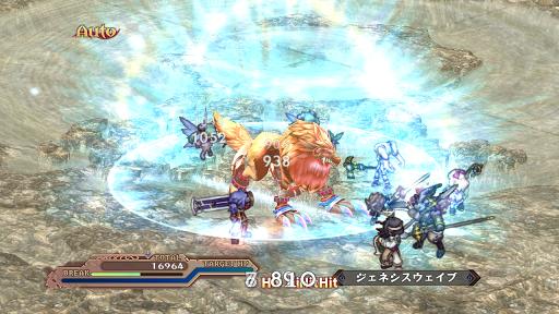 RPG アガレスト戦記 ZERO Dawn of War screenshot 7