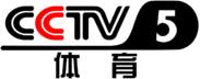Kênh thể thao CCTV5