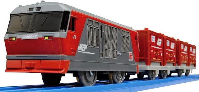 Bộ Tàu hỏa S-27 DF200 Red Bear High Power Motor mô phỏng giống với thực tế