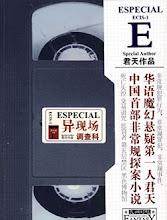 ESpecial China Drama
